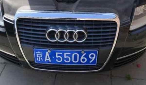 京A车牌号北京哪个区