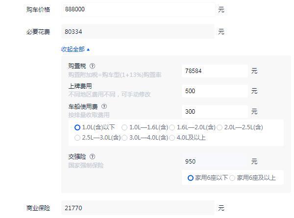 保时捷taycan价格 入门全款落地价为99.01万元(动力强劲持久)
