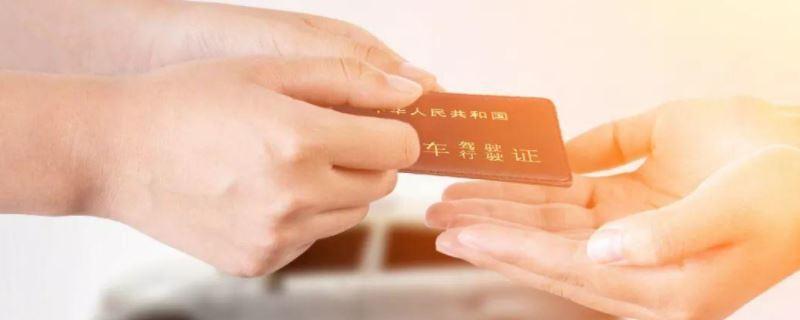 北京换驾驶证去哪里