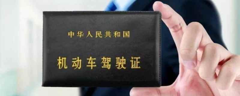 驾驶证扣分可以手机网上处理吗