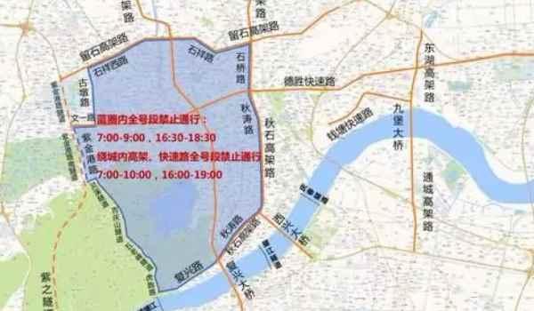 申请杭州区域车牌需要什么条件