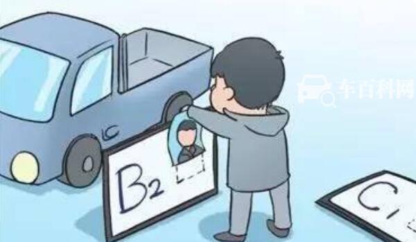 b2驾照可以开什么车 准驾中型客车(还涵盖c1、c2、c3、c4、m车型)