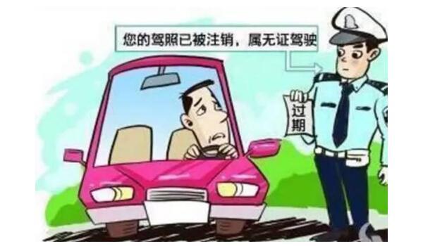 驾照年审时间是多久 新规定驾驶证有效期不需参加年审(最低有效期6年)