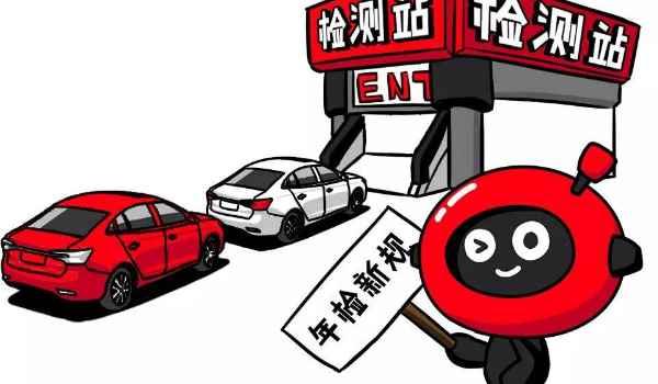 北京验车需要带什么