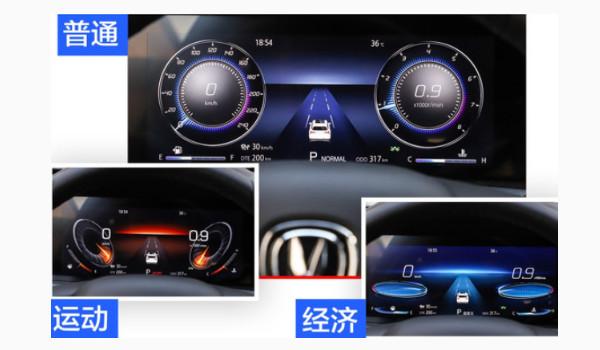 长安cs75plus有几种驾驶模式 三大驾驶模式(节能普通运动模式)