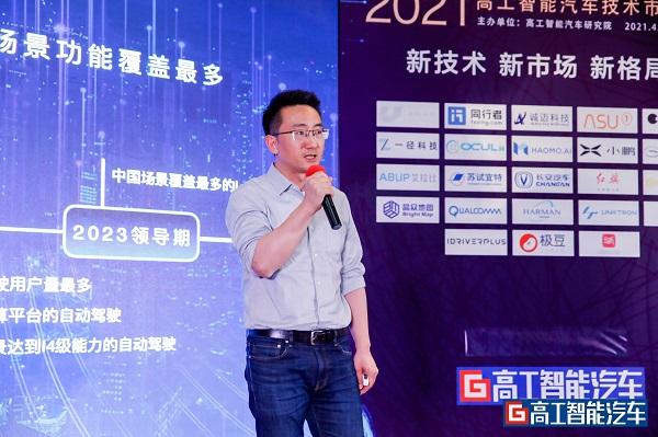 毫末智行获评2020年度中国智能汽车市场表现金球奖