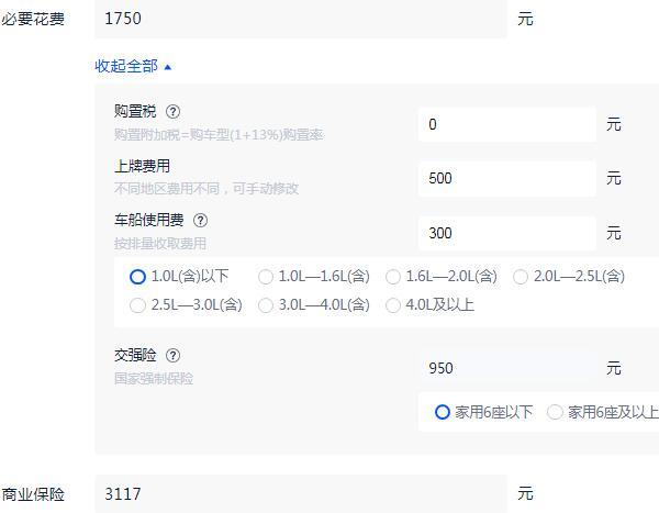 五菱宏光mini首付多少 首付仅需1万元(比全款多花1900元)
