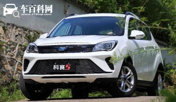 长安欧尚科赛5自动挡多少钱 官方指导价5.99-6.59万元(全款落地6.95万起)