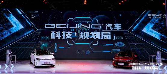 北汽集团自主乘用车在上海车展稳步前行