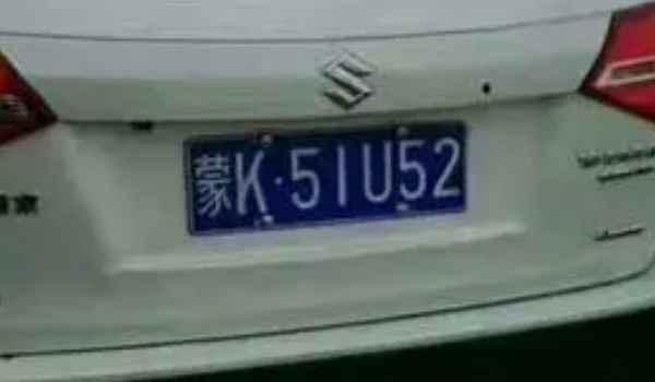 车牌号怎么查询车辆信息
