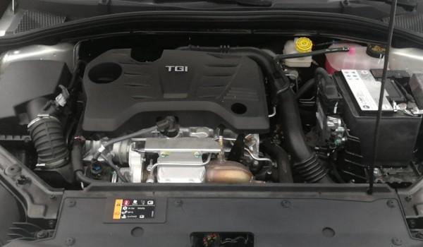 荣威i5这款车怎么样 外观时尚配置丰富(百公里油耗仅7L)