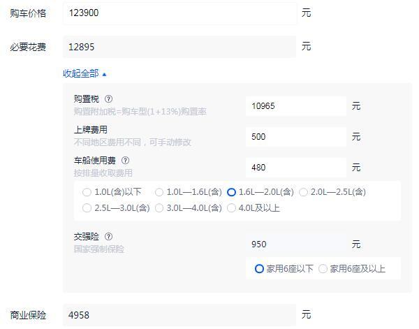马自达cx30落地价 入门全款落地价14.18万元起(裸车优惠较低)