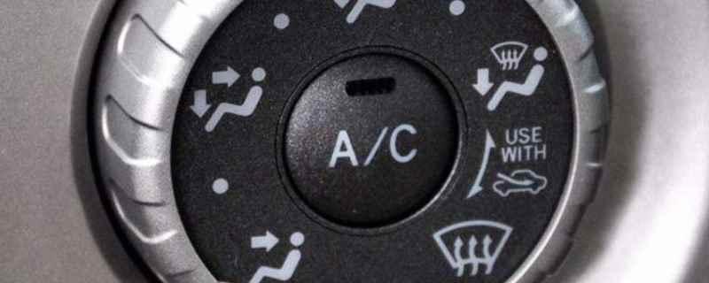 汽车开暖风要按AC吗 汽车暖风需要开ac吗