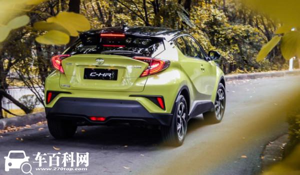 丰田chr2021款参数 车身长度减少15mm(动力够用油耗降低)