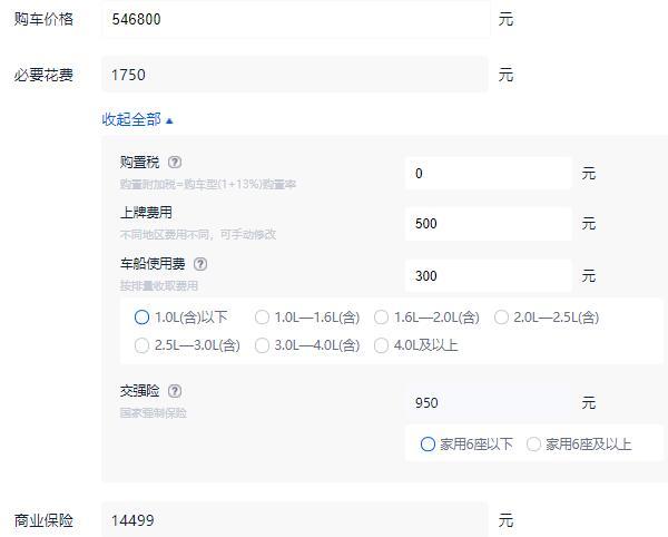 奥迪纯电动汽车e-tron多少钱 官方售价54.68-64.88万元(全款落地价56.30万元起)