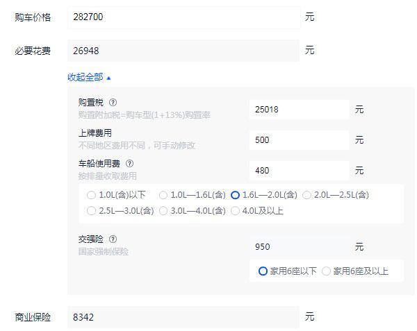 凯迪拉克xt5价格2021款 官方售价33.27-47.27万元(全款落地价31.80万元起)
