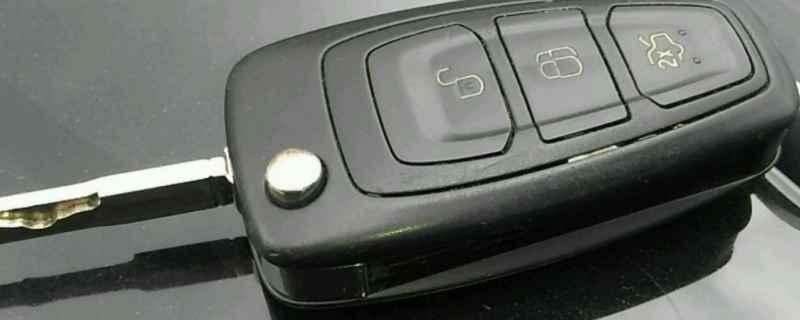 汽车钥匙怎么换电池