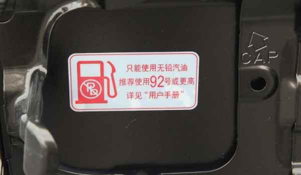 93号汽油对应92还是95