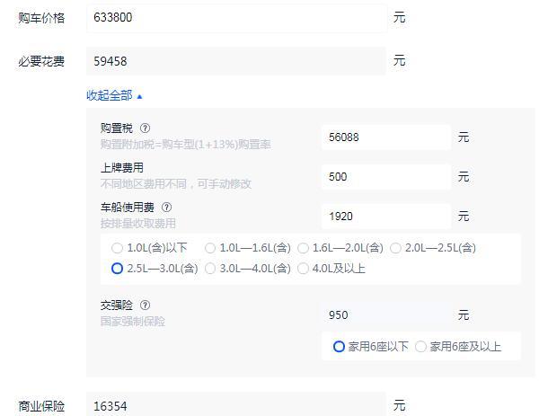 宝马m2多少钱可以买到 宝马m2值得购买吗(落地70.86万元起)