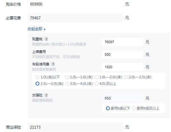 宝马x5新能源汽车报价 宝马x新能源落地大概多少(大概96.05万元起)