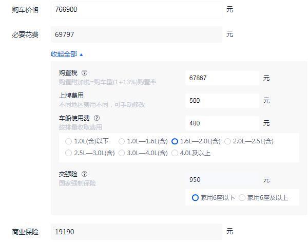 宝马x6报价2021款价格 宝马x6落地价格多少(大概76.69万元起)