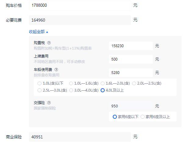 宝马x7多少钱2020款 全款落地价大概199.39万元