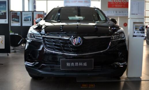 2021年6月中型SUV销量排行榜 别克昂科威排第一(14164辆)