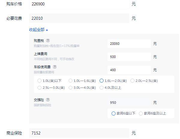 沃尔沃s60多少钱一辆 沃尔沃s60最低落地价多少(大概25.61万元)