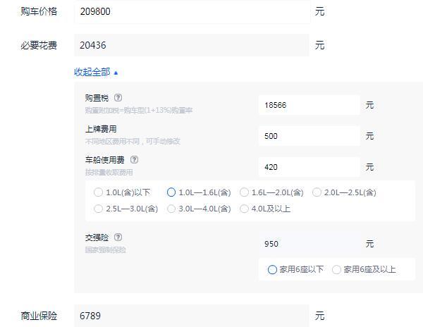 沃尔沃xc40新款价格多少 沃尔沃xc40新款最低落地多少钱(23.70万元起)