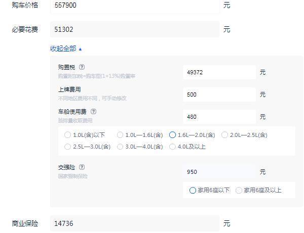 沃尔沃xc90的价格2021款7座多少 沃尔沃xc90值得购买吗(65.79-77.99万元)