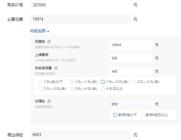 斯柯达柯迪亚克7座报价多少 柯迪亚克7座豪华版落地价多少(大概23.05万元起)