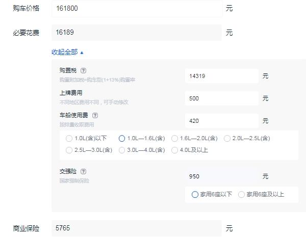 起亚k5新车多少钱 起亚k5落地价是多少(大概16.15万元)