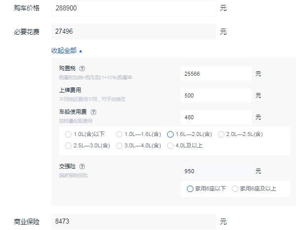 起亚嘉华7座商务车2021款报价多少 官方售价28.89-33.99万元