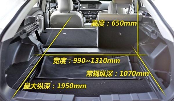 启辰t90车身尺寸是多少 启辰t90后备箱尺寸参数(常规容积628L)