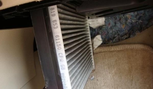 启辰t70的空调滤芯在哪里 启辰t70空调滤芯位置(手套箱后面)