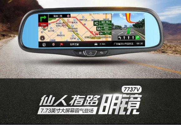 仙人指路后视镜导航最新版美行Z21地图升级