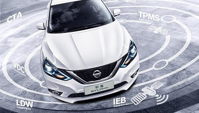 2017年10月中国A级轿车销量排行榜